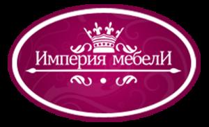 Компния Империя Мебели