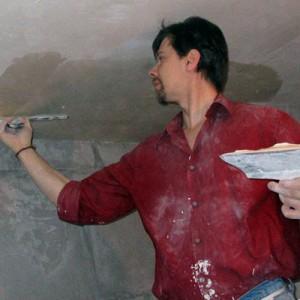 перед покраской потолка