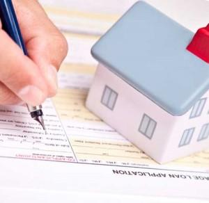 ипотека для покупки загородного дома