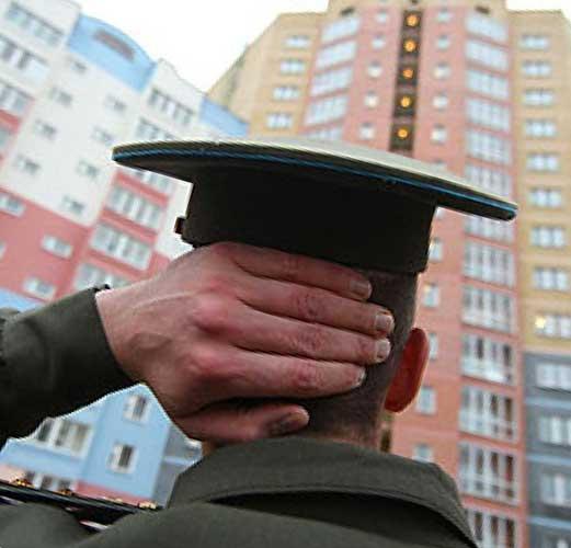 Кому доступна военная ипотека?