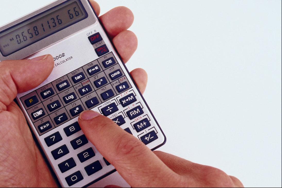 Как сэкономить на сотрудниках и правильно урезать з/п?