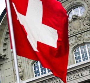 счет в швейцарском банке