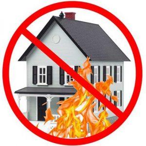 Как обезопасить дом от пожара